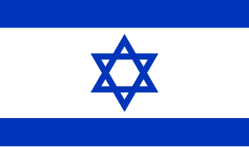 Flagge des Staates Israel