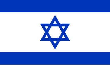660px-Flag_of_Israel.svg